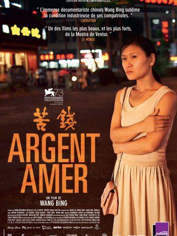 Argent amer, un film de WANG Bing
