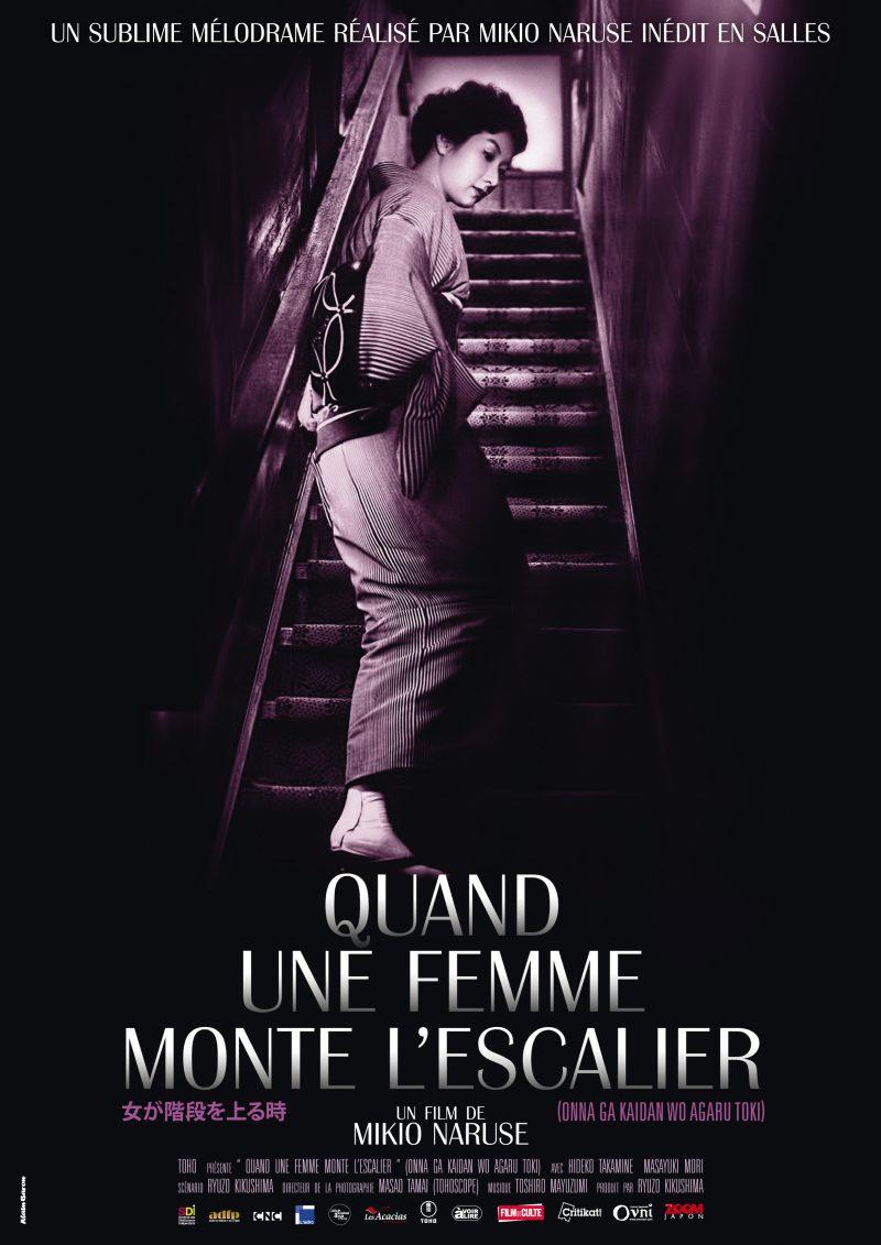 Quand une femme monte l'escalier - Affiche