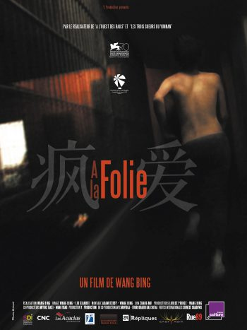 À la folie, un film de Wang BING
