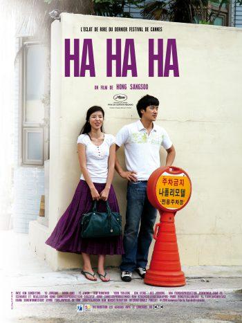 Ha Ha Ha, un film de HONG Sangsoo