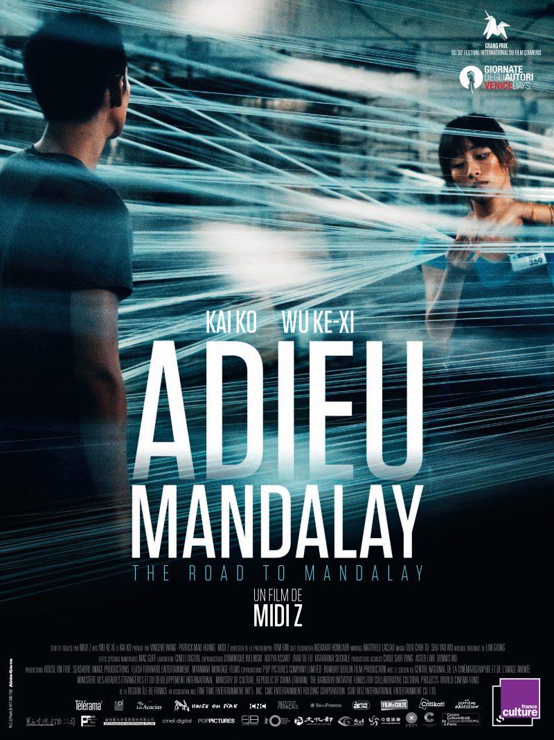 Adieu Mandalay - Affiche