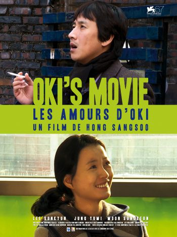 Oki's movie, un film de Hong Sangsoo