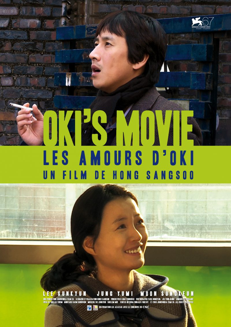 Oki's movie - Affiche