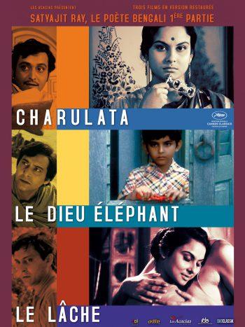 Satyajit Ray, le poète Bengali 1ère partie, un film de Satyajit Ray