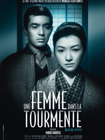Une Femme dans la tourmente, un film de Mikio Naruse