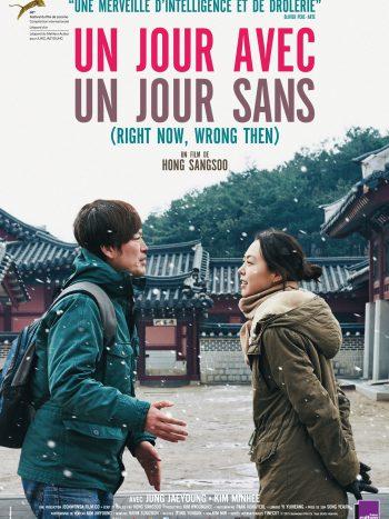Un jour avec, un jour sans, un film de HONG Sangsoo