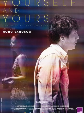 Yourself and yours, un film de HONG Sangsoo