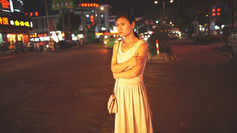 Présentation d'Argent amer par Wang Bing