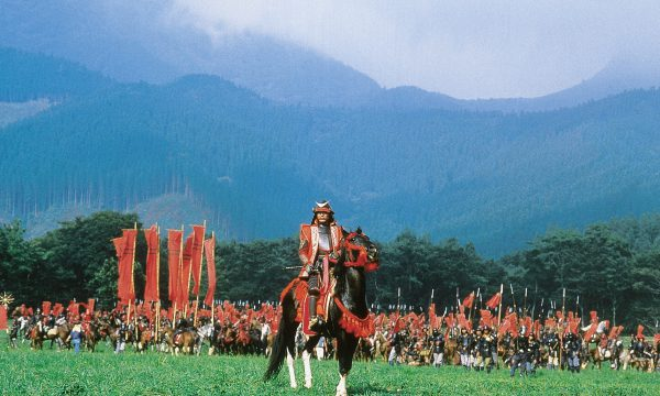 Image du film Ran
