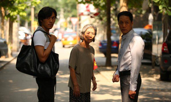 Image du film Red Amnesia