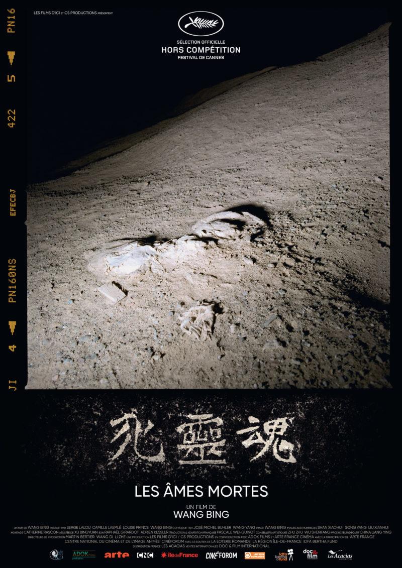 Avant-premières Les Âmes mortes de Wang Bing