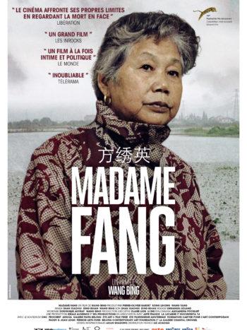 Madame Fang, un film de Wang Bing