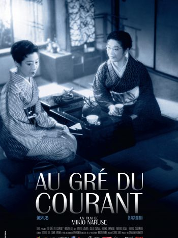 Au gré du courant, un film de Mikio Naruse