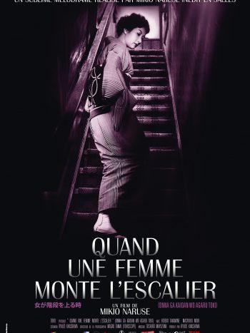 Quand une femme monte l'escalier, un film de Mikio Naruse
