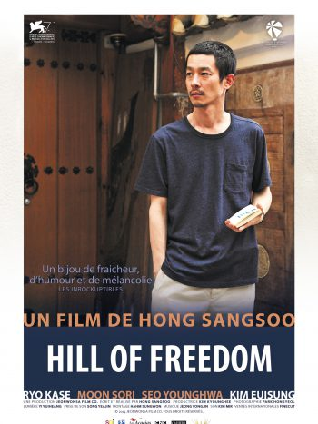 Hill of freedom, un film de HONG Sangsoo
