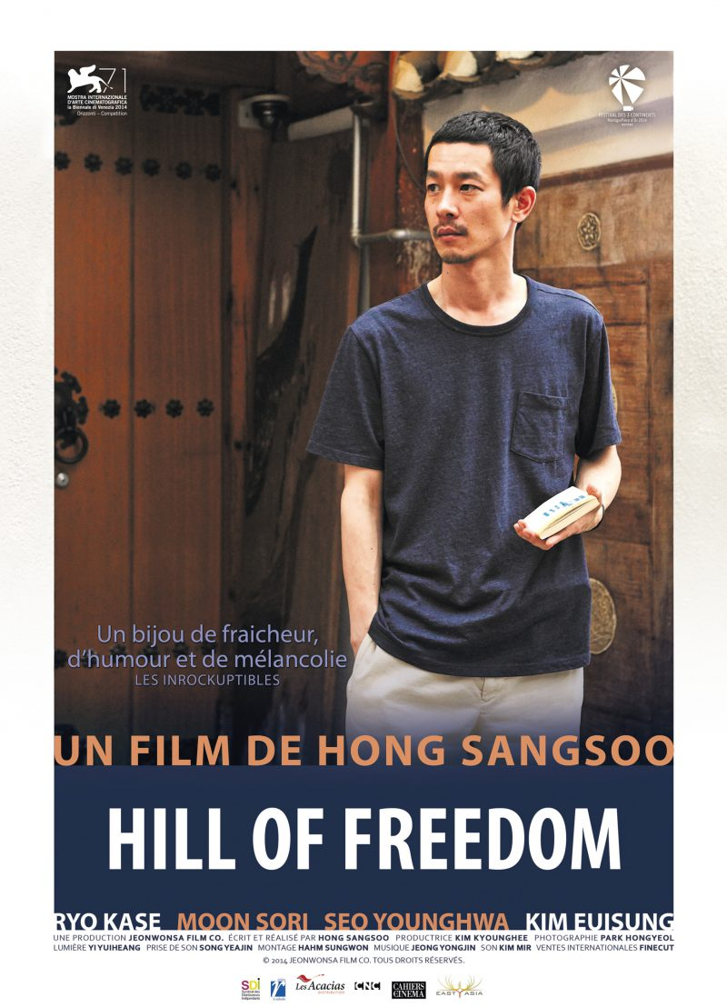 Hill of freedom - Affiche