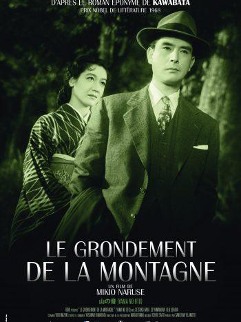 Le Grondement de la montagne, un film de Mikio NARUSE