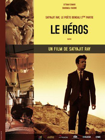Le Héros, un film de Satyajit Ray