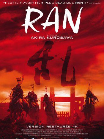 Ran, un film de Akira KUROSAWA