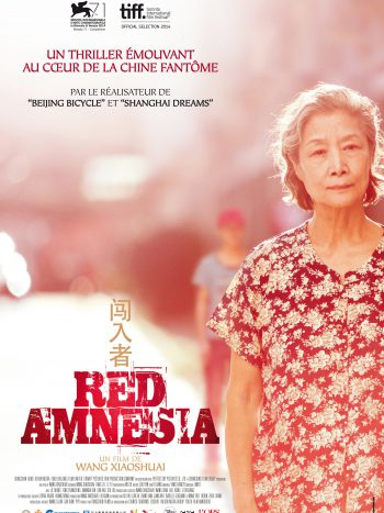 Red Amnesia, un film de WANG Xiaoshuai