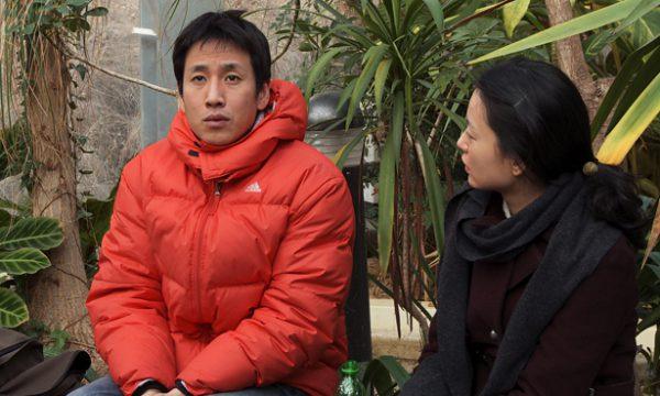 Image du film Oki's movie