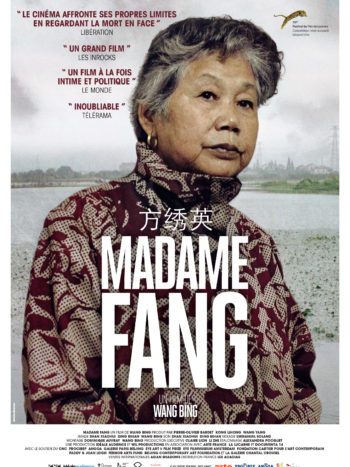 Madame Fang, un film de Wang Bing