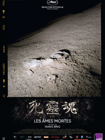 Les Âmes mortes, un film de Wang Bing