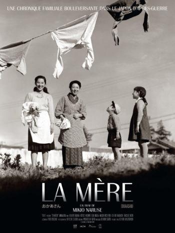 La Mère, un film de Mikio Naruse