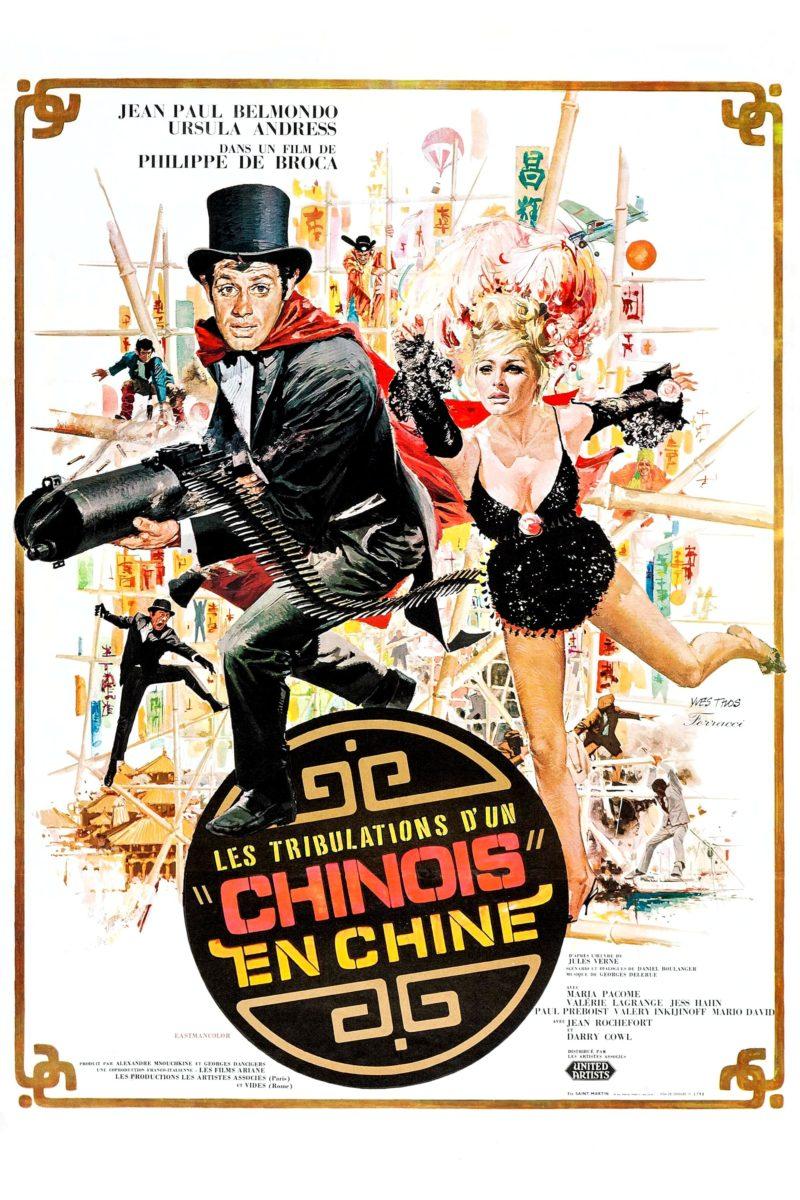 Tribulations d'un Chinois en Chine - Affiche