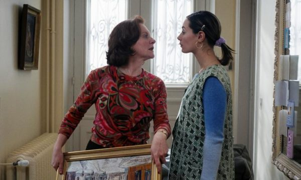 Image du film la Confiance règne