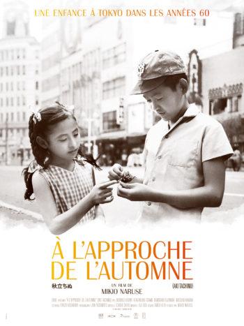 A l'approche de l'automne, un film de Mikio Naruse